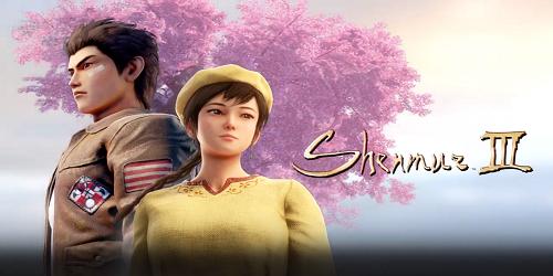 test de shenmue 3 sur PS4