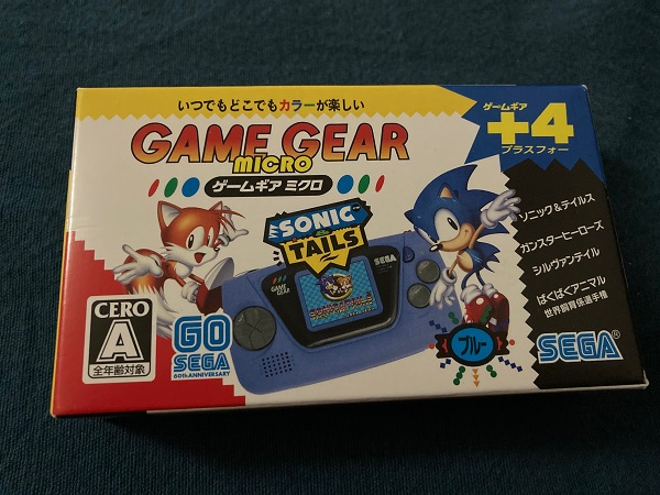 Test de la Sega Game Gear Micro